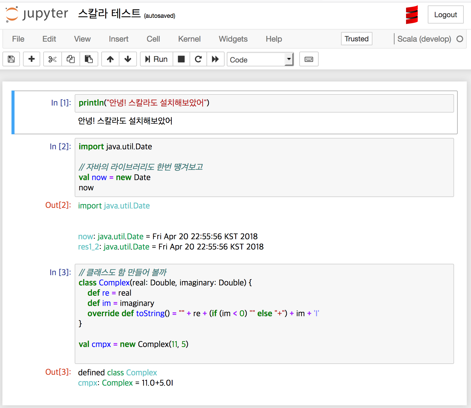jupyter notebook에 scala 커널 올려보기